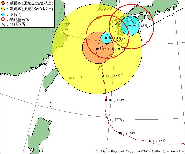 typhoon002