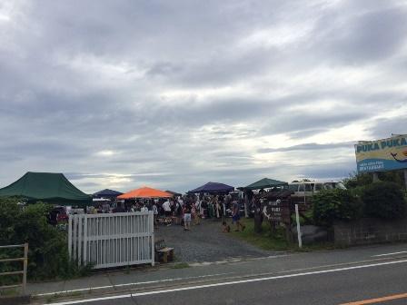 sunrise market