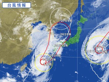 台風15号~
